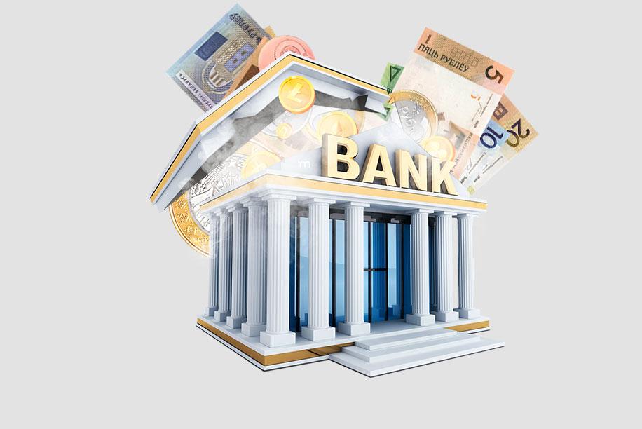 Кредитный рынок